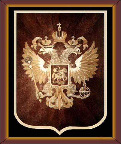 изображение герба россии